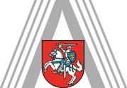 Lietuvos valstybės naujasis archyvas, VĮ
