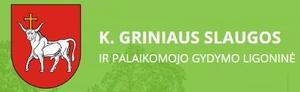 K. Griniaus Slaugos ir Palaikomojo Gydymo Ligoninė, VŠĮ