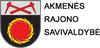 Akmenės rajono savivaldybės administracija darbo skelbimai
