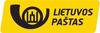 Lietuvos paštas, AB darbo skelbimai