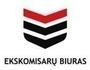 UAB, Ekskomisarų biuras darbo skelbimai