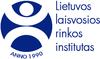 Lietuvos laisvosios rinkos institutas. VŠĮ darbo skelbimai